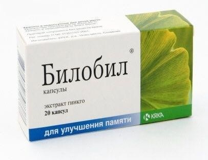 Билобил капсулы 40 мг, 20 шт.