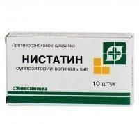 Нистатин свечи вагинальные 250000ЕД, 10 шт.
