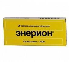 Энерион таблетки 200 мг, 20 шт.
