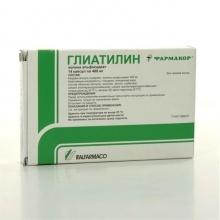 Глиатилин капсулы 400мг, 14 шт.