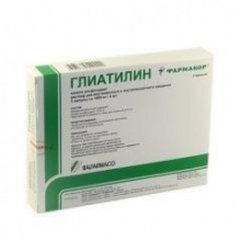 Глиатилин ампулы 1г/4мл, 3 шт.