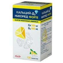 Кальций-Д3 Никомед форте таблетки жевательные, 120шт (лимон)