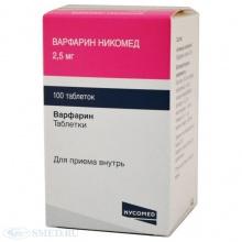 Варфарин Никомед таблетки 2,5 мг, 100 шт.