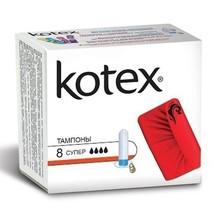 Тампоны гигиенические KOTEX Super, 8 шт.