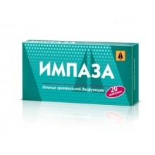 Импаза таблетки, 20шт