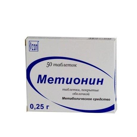 Метионин таблетки 250 мг, 50 шт.