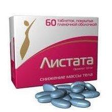 Листата таблетки 120 мг, 60 шт.