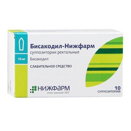 Бисакодил-Нижфарм свечи ректальные 10 мг, 10 шт.