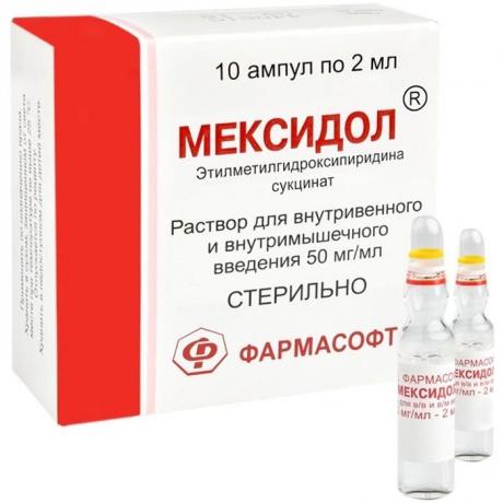 Мексидол ампулы 5%, 2 мл, 10 шт. цена в Воронеже 461.70 р. купить дешево. Инструкция по применению, аналоги, отзывы