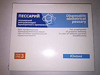 Пессарий Юнона акушерский разгружающий не стерильный тип 3 (37 х 82мм)