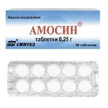 Амосин таблетки 250 мг, 10 шт.