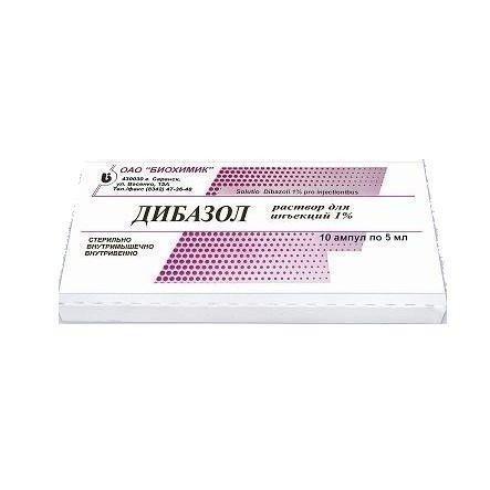 Дибазол ампулы 1% 5 мл, 10 шт.