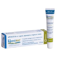 Циновит крем-гель для проблемной кожи лица, 35 мл