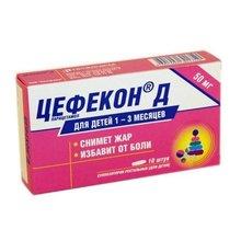 Цефекон Д свечи ректальные для детей 50 мг 10 шт.