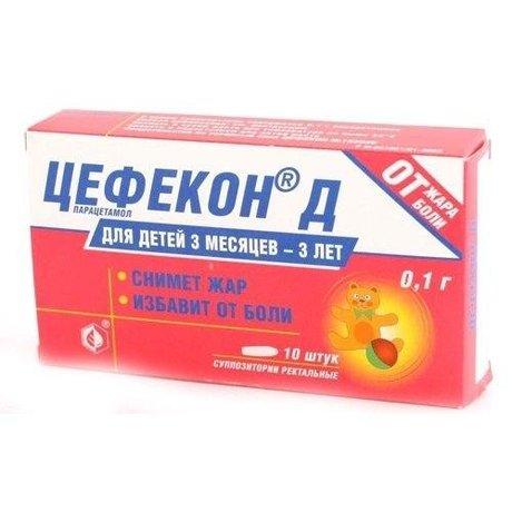 Цефекон Д свечи ректильные для детей 100 мг, 10 шт.