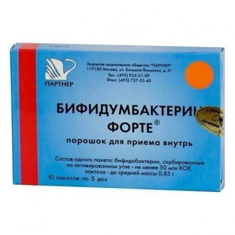 Бифидумбактерин форте пакетики 5 доз, 10 шт.