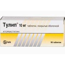 Тулип таблетки 10 мг, 90 шт.