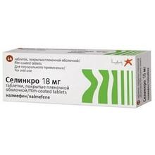 Селинкро таблетки 18 мг, 14 шт.