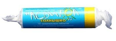 Асвитол Солнышко таблетки жевательные 25 мг, 10 шт.