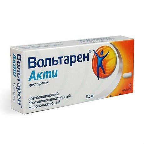 Вольтарен Акти таблетки 12,5 мг, 10 шт.