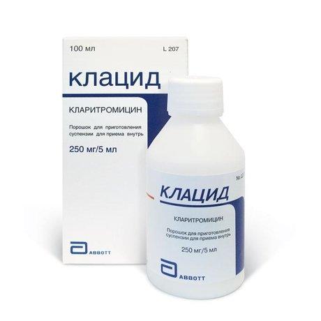 Суспензия клацид для детей в дозировке 250 и 125 мг (инструкция).