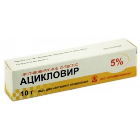 Ацикловир мазь 5%, 10 г цена в Стерлитамаке 15 р. купить дешево. Инструкция по применению, аналоги, отзывы