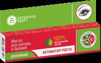 Масло натуральное Репейное для ресниц и бровей активатор роста 7мл