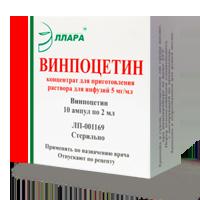 Винпоцетин ампулы (конц. д/приг. р-ра д/инф.) 5мг/мл 5мл, 10 шт.
