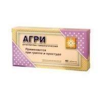 Агри (Антигриппин гомеопатический) таблетки, 40 шт.