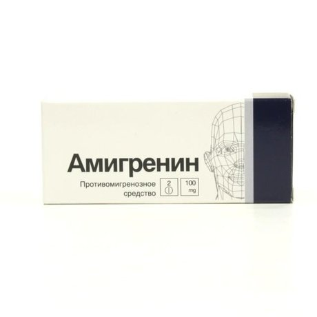 Амигренин таблетки 100мг, 2шт