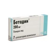 Бетадин суппозитории вагинальные 200 мг, 7 шт.