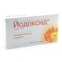 Йодоксид свечи вагинальные 200 мг, 10 шт.