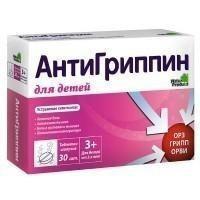 Антигриппин таблетки шипучие для детей, 30 шт.