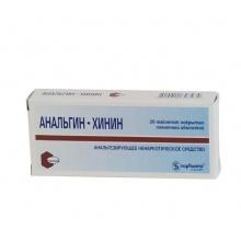 Анальгин-хинин таблетки, 20 шт.