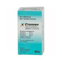 Сталево таблетки 150 мг+37,5 мг+200мг, 30 шт.