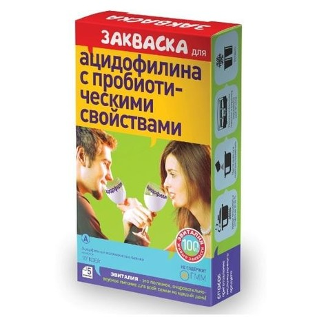 Закваска Эвиталия для ацидофилина с пробиотиками саше 2 г,  5 шт.