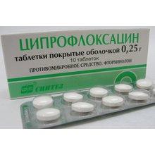 Ципрофлоксацин таблетки 250 мг, 10 шт.