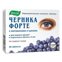 Черника форте таблетки 250 мг, 50 шт.