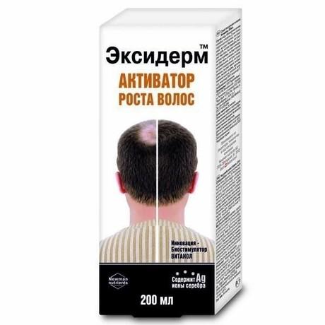 Эксидерм флакон (средство для роста волос) 200мл