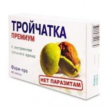 "Тройчатка премиум ""Фарм-про"" капсулы 400 мг, 40 шт."