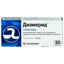 Диамерид таблетки, 4 мг 30 шт.