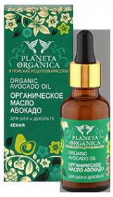 Planeta Organica масло для шеи и декольте с маслом авокадо, 30 мл