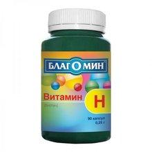 Благомин Витамин Н (биотин) капсулы, 90 шт.