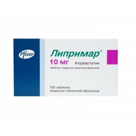 Липримар таблетки 10 мг, 100 шт.