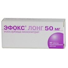 Эфокс лонг капсулы ретард 50 мг, 30 шт.