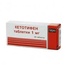 Кетотифен таблетки 1 мг, 30 шт.