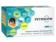 Ретинорм капсулы 500 мг, 90 шт.