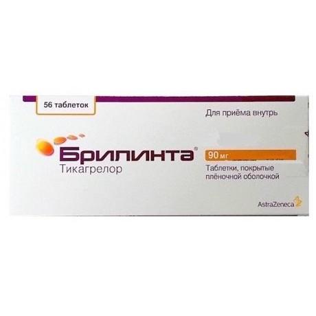 Брилинта таблетки 90 мг, 56 шт.