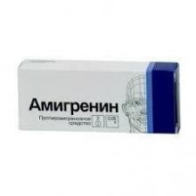 Амигренин таблетки 50мг, 2шт