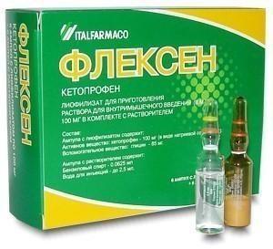 Флексен ампулы 100 мг, 6 шт. + растворитель